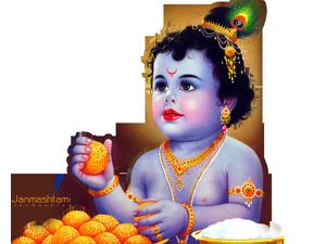 God Krishna PNG Lord Krishna Transparent Image | 300 x 225 png 99kB