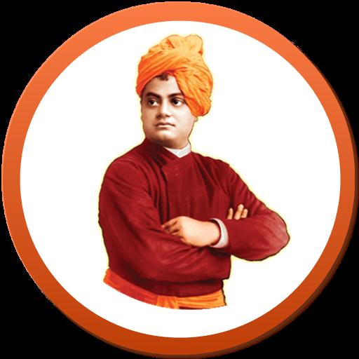 10 swami vivekananda png hd images free download free png images