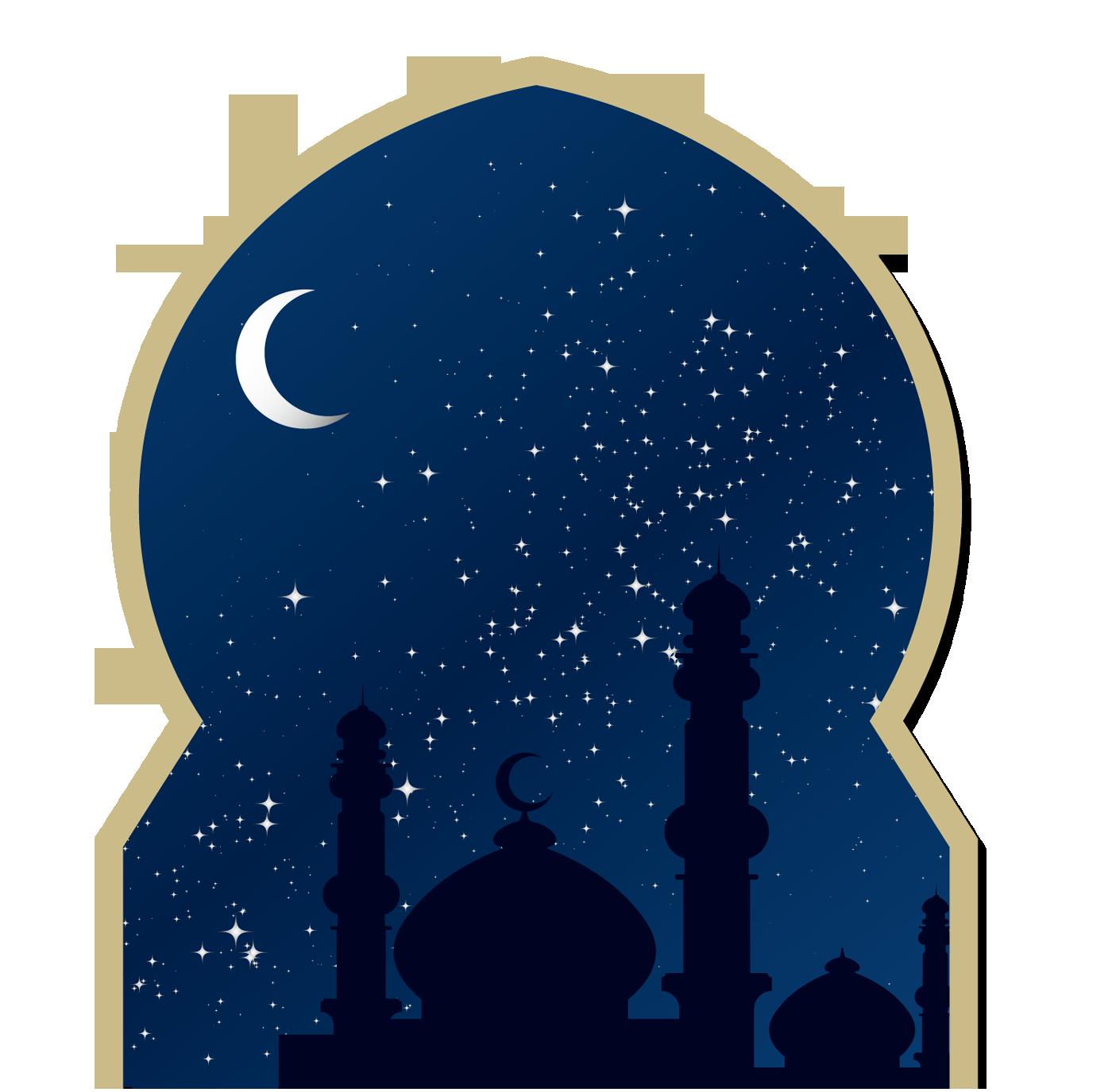 Eid Mubarak Background Png Free