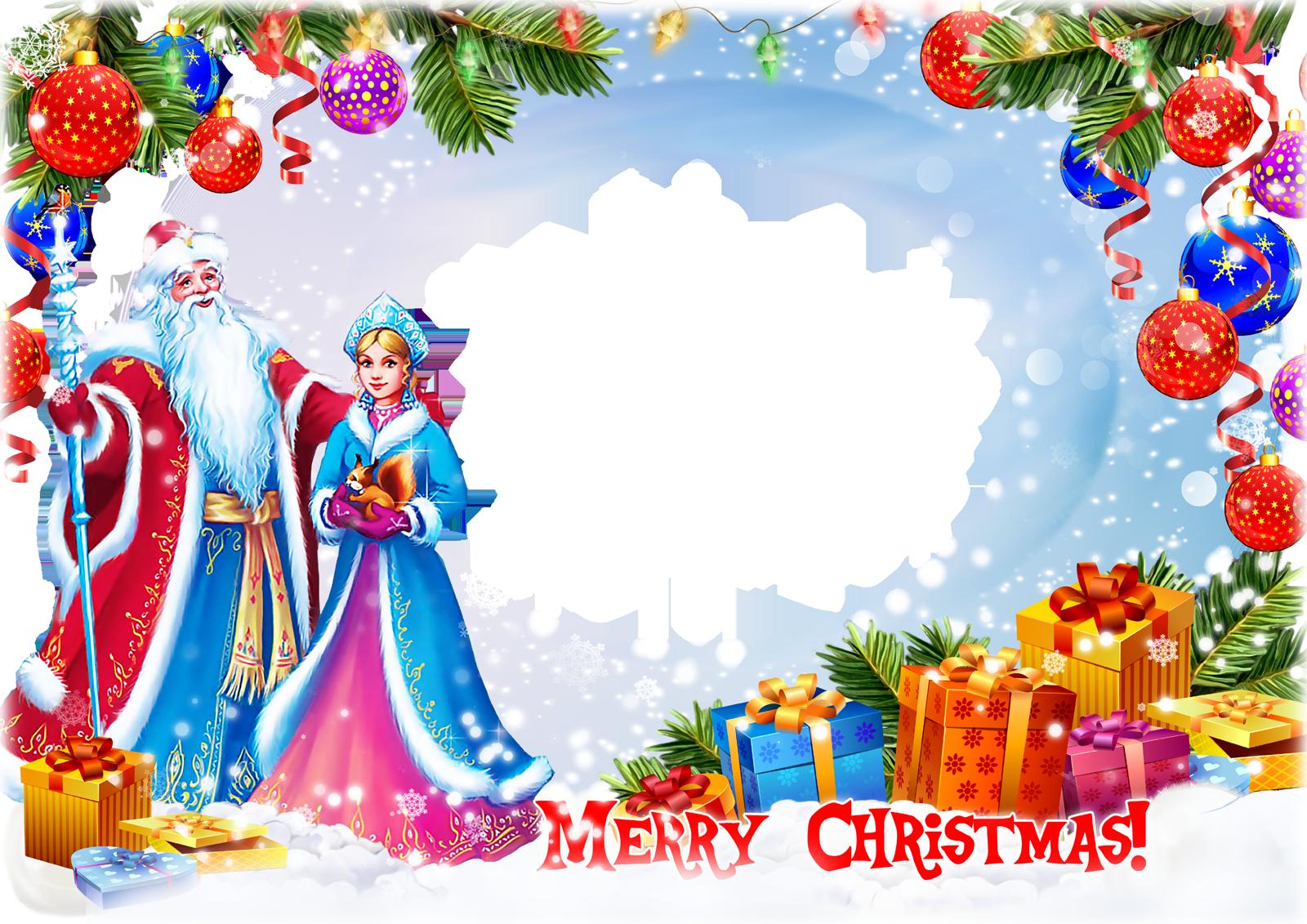 princess christmas frames download free - Princess Christmas